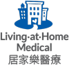 Living-at-Home Medical Logo