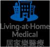 Living-at-Home Medical Logo
